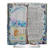 tree of life ketubah -Conservative version Shower Curtain