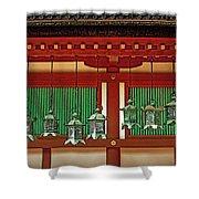 Tsuri-do-ro Or Hanging Lantern #0807-1 Shower Curtain