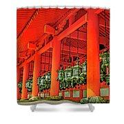 Tsuri-do-ro Or Hanging Lantern #0807-4 Shower Curtain