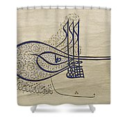 Tughra Of Suleiman The Magnificent Shower Curtain