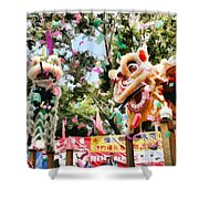 Two Lions Dancing  Shower Curtain