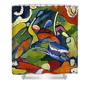Two Riders And Reclining Figure Shower Curtain
