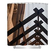 Under House Arrest Shower Curtain