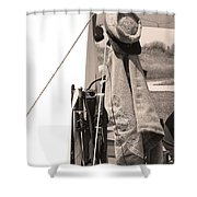 Uniform Shower Curtain
