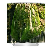 Unique Famous Amazing Bigar Waterfall Shower Curtain