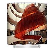 University Of Sydney Business School Interior IIi Shower Curtain