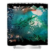Untitled-124 Shower Curtain