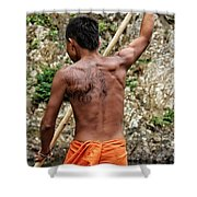 Up The Chagres River Shower Curtain