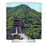Up The Great Wall Shower Curtain