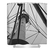 Up Whitefish Point Gryascale Shower Curtain