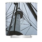 Up Whitefish Point Shower Curtain