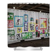Urban Container Art I V Shower Curtain