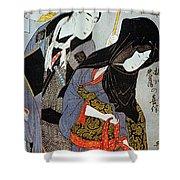 Utamaro: Lovers, 1797 Shower Curtain
