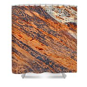 Valley Of Fire Petroglyphs Shower Curtain