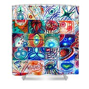 Variety Of Space Galaxies Stars Anomalies. Part 1 Shower Curtain
