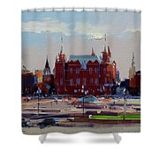 View From The Window Of The Hotel Metropol. Moscow. Manezhnaya Square. Shower Curtain