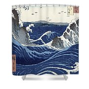 View Of The Naruto Whirlpools At Awa Shower Curtain by Hiroshige