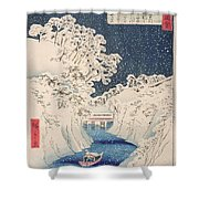 Views Of Edo Shower Curtain