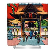 Vintage Japanese Art 1 Shower Curtain