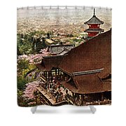 Vintage Japanese Art 19 Shower Curtain