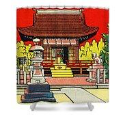 Vintage Japanese Art 2 Shower Curtain