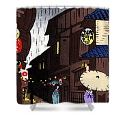 Vintage Japanese Art 26 Shower Curtain