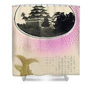 Vintage Japanese Art 27 Shower Curtain