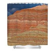 Volcanic Rainbow Shower Curtain