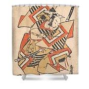 Wait A Moment  Torii Kiyotada  Japanese  Fl  Ca  1720  50 Shower Curtain