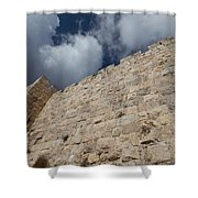 Walls Of Jerusalem Shower Curtain