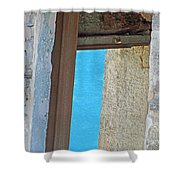 Water View Shower Curtain