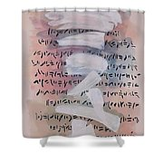 Watercolor 11 Shower Curtain