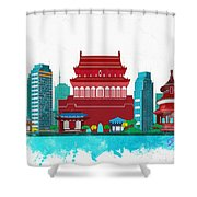 Watercolor Illustration Of Beijing Shower Curtain