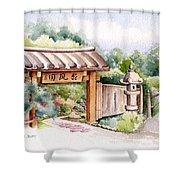 Watercolor Japanese Garden Gate Shower Curtain