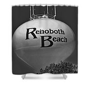 Watertower Of Reho Shower Curtain
