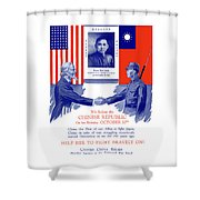 We Salute The Chinese Republic Shower Curtain