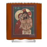 Weep Not For Me Mother 260 Shower Curtain
