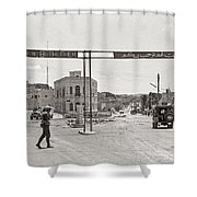 Welcome To Bethlehem Shower Curtain