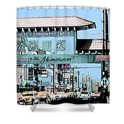 Welcome To Chinatown Sign Blue Shower Curtain by Marianne Dow