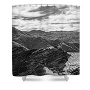 Were Andreas Meets Murray Bw 2 Shower Curtain