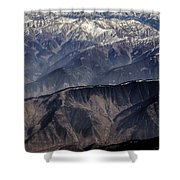 When You Climb Up A High Mountain, You'll See A Myriad Of Mountain Which You Need To Climb Again Shower Curtain