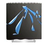 Whimsical Boy Shower Curtain