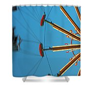 Whirling Twilight Shower Curtain