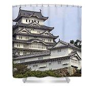 White Heron Castle - Himeji City Japan Shower Curtain