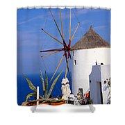 Windmill Art Shower Curtain