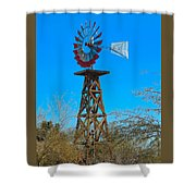 Windmill Tower Shower Curtain