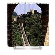 Window Great Wall Shower Curtain