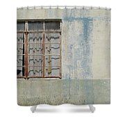 Anahuac Station Shower Curtain
