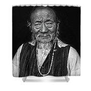 Wisdom Monochrome Shower Curtain