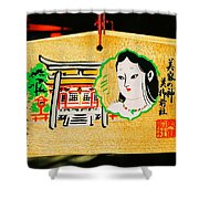 Wishing For Beauty ... Shower Curtain